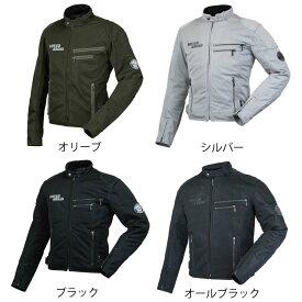 【送料無料】ラフ&ロード★ライディングZIPメッシュジャケットEM RR7308