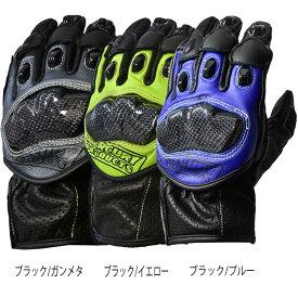 【送料無料】マーキュリープロダクツ(MERCURY PRODUCTS)★パンチングレザーショートレーシンググローブ MPG-006
