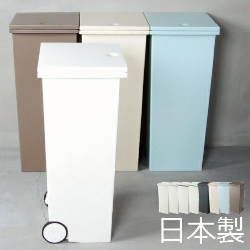 kcud クード スクエア プッシュペール ゴミ箱 ごみ箱 ダストボックス ふた付き おしゃれ 分別 45L袋可 45リットル袋可 スリム キッチンゴミ箱 インテリア雑貨ゴミ箱 北欧テイスト リビング くずかご 縦型 かわいい デザインゴミ箱 生ごみゴミ箱 オムツゴミ箱 見えない
