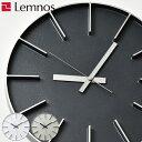 掛け時計 【フック付き】 タカタレムノス Edge Clock エッジクロック Lサイズ 掛時計 壁掛け時計 おしゃれ アルミ ス…