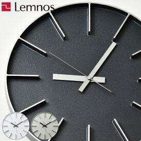 掛け時計 【フック付き】 タカタレムノス Edge Clock エッジクロック Lサイズ 掛時計 壁掛け時計 おしゃれ アルミ スイープムーブメント シンプル かっこいい デザイン シャープ インテリア雑貨 北欧 リビング ギフト 贈りもの Lemnos
