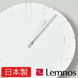 掛け時計 【フック付き】 タカタレムノス Lemnos CARVED NTL10-04 掛時計 壁掛け時計 おしゃれ インテリア雑貨 北欧テイスト アンティーク調 デザイン リビング ブランド アメリカン レトロ かわいい 大型 モダン ムーブメント ウォールクロック ナチュラル 贈り物