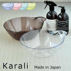 洗面器 おしゃれ お風呂 湯桶 ホール付き S字フックに掛けられる 収納簡単 クリアカラー 日本製( カラリ 湯おけHG )