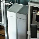 ゴミ箱 密閉ダストボックス スリム ふた付き おしゃれ 白 ホワイト 25L 25リットル 北欧 薄型 インテリア雑貨 ごみ箱 …