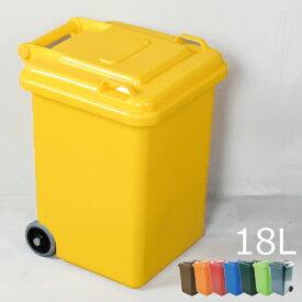 DULTON 18L ダルトン ゴミ箱 ごみ箱 ダストボックス ふた付き おしゃれ 分別 屋外 45L可 45リットル可 スリムゴミ箱 キッチンゴミ箱 インテリア雑貨 北欧 リビングゴミ箱 かわいいゴミ箱 デザインゴミ箱 生ごみゴミ箱 オムツゴミ箱 見えない キャスター 収納 アメリカン