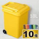 DULTON 18L ダルトン ゴミ箱 ごみ箱 ダストボックス ふた付き おしゃれ 分別 屋外 45L可 45リットル可 スリムゴミ箱 …