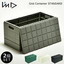 収納ボックス セット 日本製 フタ付き おしゃれ 収納 コンパクト 折りたたみ コンテナボックス おもちゃ箱 頑丈 座れ…
