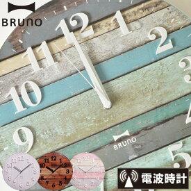 掛け時計 【フック付き】 BRUNO ブルーノ 電波ビンテージウッドクロック 掛時計 壁掛け時計 電波時計 おしゃれ インテリア雑貨 北欧 アンティーク調 木製 デザイン リビング ブランド レトロ 球面ガラス かわいい 大型 木枠 モダン IDEA LABEL 白