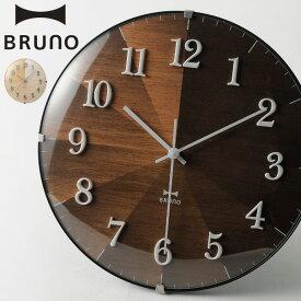 掛け時計 【フック付き】 BRUNO 2WAYグラデーションウッドクロック 掛時計 壁掛け時計 置き時計 置時計 置き掛け兼用 おしゃれ インテリア雑貨 北欧 アンティーク調 デザイン リビング 音がしない 連続秒針 球面ガラス かわいい 大型 モダン 贈り物