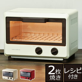 トースター レコルト オーブントースター 2枚 おしゃれ おまけ付き 食パン 2枚焼き コンパクト 小型 高火力 タイマー 無段階温度設定 ホワイト レッド ROT-1(W) ROT-1(R) レトロ シンプル レシピ付き ギフト キッチン家電 北欧( recolte コンパクトオーブン レコルト )