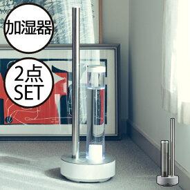 加湿器 超音波式 大容量 上から給水 タワー型 お手入れ簡単 上部給水 スリム おしゃれ リビング 除菌 抗菌 ウィルス オフィス 大型 10畳 タイマー ホワイト グレー Wi-Fi 替えフィルター 季節家電 北欧( cado カドー 加湿器 HM-C630i + 専用カートリッジ 2点セット )