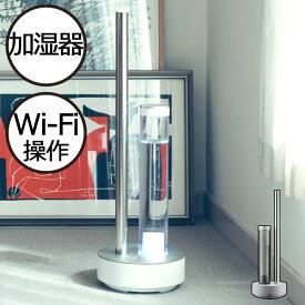 加湿器 超音波式 大容量 上から給水 タワー型 お手入れ簡単 上部給水 スリム おしゃれ リビング 除菌 抗菌 ウィルス オフィス 大型 10畳 17畳 タイマー ホワイト グレー Wi-Fi スマホ 乾燥対策 節約 季節家電 北欧( cado カドー 加湿器 HM-C630i )