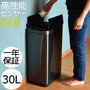 ゴミ箱 別注モデル 自動ゴミ箱 自動開閉 センサー付き 45リットル袋可 45L袋可 30リットル ふた付き キッチン ダスト…