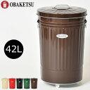 日本製 OBAKETSU 42L カラー キャスター付き オバケツ ゴミ箱 ごみ箱 ダストボックス ふた付き おしゃれ 分別 屋外ゴミ箱 45L可ゴミ箱 45リットル可ゴミ箱 スリムゴミ箱 キッチンゴ
