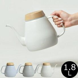 日本製 ovject オブジェクト ドリップケトル 1.8L 琺瑯 ホーロー IH対応 ガス対応 直火対応 やかん ケトル ポット 湯沸し 調理器具 コーヒードリップ用 コーヒー 珈琲 おしゃれ 北欧 キッチングッズ カフェ かわいい 白 ギフト