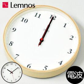 掛け時計 【フック付き】 タカタレムノス Lemnos Plywood clock LC10-21W 掛時計 壁掛け時計 電波時計 おしゃれ インテリア雑貨 北欧テイスト アンティーク調 木製 デザイン リビング 音がしない 連続秒針 ブランド レトロ かわいい 大型 木枠 モダン ムーブメント
