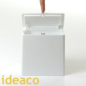 TUBELOR mini flap チューブラー ミニフラップ ゴミ箱 ごみ箱 ダストボックス ふた付き ふた付きゴミ箱 おしゃれ 分別ゴミ箱 屋外ゴミ箱 ふた付きスリムゴミ箱 キッチンゴミ箱 インテリア雑貨 北欧テイスト リビングゴミ箱 トイレポット かわいい デザイン ideaco イデアコ