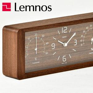 タカタレムノス Yokan 置き時計 Lemnos LC11-06 置時計 おき時計 クロック アナログ おしゃれ インテリア雑貨 北欧 木製 アンティーク調 デザイン ブランド レトロ 温度計 湿度計 温度湿度計 かわ