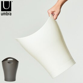 ゴミ箱 おしゃれ リビング キッチン トイレポット ホワイト 白 ブラック 黒 モノトーン雑貨 インテリア雑貨 北欧雑貨 ダストボックス ごみ箱 スリム シンプル 丸型 小型 小さい かわいい 可愛い レジ袋 幅約25cm 約10L 約10リットル( アンブラ Umbra GARBINO CAN )