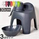 【ポイント最大24倍】 日本製 HAYUR ハユール 腰かけTH 手おけ 湯おけ 3点セット お風呂椅子 高さ30cm お風呂いす お…