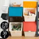 ゴミ箱 分別 ふた付き おしゃれ キッチン フロントオープン ダストボックス ごみ箱 北欧 インテリア雑貨 スタッキング…