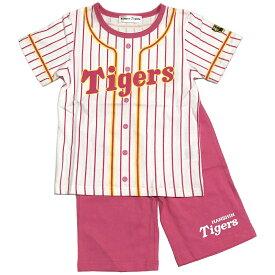 1bcf7aa0780e20 送料無料)阪神タイガース グッズユニホームパジャマ(ピンク)【贈り物にも