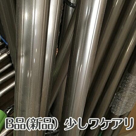 伸縮竿 長さ1.6m-2.8m シルバー色 ワケありB級品 新品【日本製・国内自社工場製造】(キャップカラー・アースグリーン)