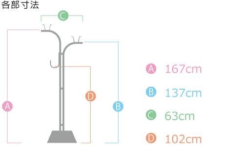 物干し台洗濯物干し横幅63センチのスリムアルミ物干スタンドiB−Yブロンズ色(左右2個=1セット分)+ベース付きセットベランダに最適な物干しスタンド(屋外)物干し竿ステンレスにないおしゃれな色合い【日本製・国内自社工場】