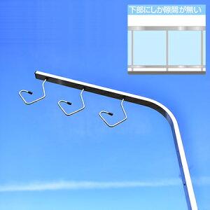 ベランダ固定 物干し台 送料無料 組立 ガラス目隠し固定型シルバ色+取り付け金具付き(2穴金具4枚長ボルト・固定用角材)左右2本1台分セット 物干しスタンド 屋外 転倒 物干し竿 ものほし