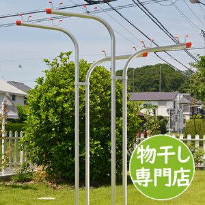 物干し台 屋外 ES−H シルバ色 +カバー付きコンクリートベース(片方1個20キロ×2個)セット 物干しスタンド 洗濯台 ものほし 【日本製】