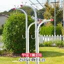 物干し竿2本以上を同時購入が必要:セット価格 横幅63センチ スリム サビないアルミ物干し台 iS−Yシルバ色(左右2個=…