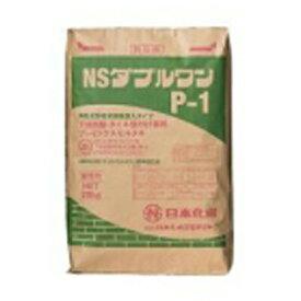 日本化成 NSダブルワンP-1 25kg袋<下地調整・タイル張付け兼用プレミックスモルタル>