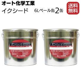 【送料無料】オートン イクシード 6L×2缶 オート化学工業 窯業系ポリウレタンシーリング材
