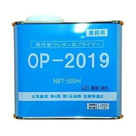 オートン プライマー OP-2019 500ml
