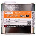 ハマタイト プライマーNo.18 500ml 1缶