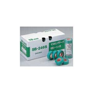 カモ井 マスキングテープ 粗面サイディングボード用 SB-246S 18mm×18m 小箱70巻