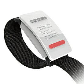 iodata Bank 熱中対策ウォッチ 「3ヶ月使い切り」バイオデータバンク 時計 夏限定 在庫あり