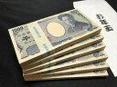 お年玉袋 6枚付き E 1000円 札束 6束 ダミー ドッキリ 子供 姪っ子 甥っ子 ポチ袋 お正月 お金 小学生 中学生 高校生 …