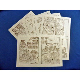農業全書の農業作業図5枚(レプリカ) 江戸時代