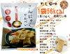 用鬼芋煎饼&洋粉煎饼karuitto 1袋15g*24袋喜好46~61kcal鬼芋Tips;05P03Dec16魔芋煎饼/减肥