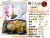 魔芋餅乾 & 瓊脂餅乾 calit 1 袋 15 g x 24 袋喜歡 46 61 千卡魔芋晶片; 魔芋軟腐病餅乾 / 飲食