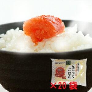 こんにゃく米 こんにゃく ダイエット 200g×20袋(ダイエット米)【送料無料】;生こんにゃく