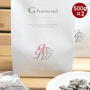 ナイアード ガスール 固形 500g×2袋 クレイパック 【定形外郵便送料無料】;