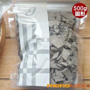 ナイアード ガスール 固形500g クレイパック 泥パック ;