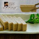 【送料無料】土佐伝承豆腐 おつまみ豆腐 百一珍(ひゃくいっちん);プチぜいたく【贈答】【ギフト】【おもたせ】