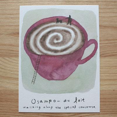 森野美紗子(もりのみさこ)ひとやすみカフェシリーズポストカードおさんぽオレ