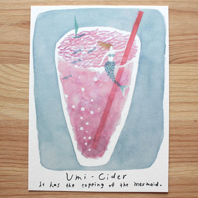 森野美紗子(もりのみさこ)ひとやすみカフェシリーズポストカード海サイダー