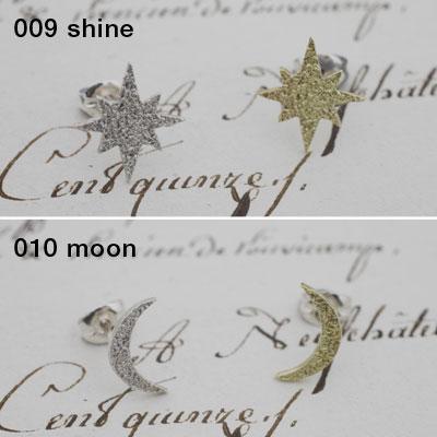LaboratoriumSparkle Texture Pierce009 shine(光)/010 moon(月)