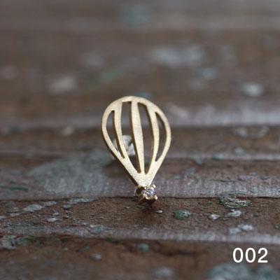 Laboratorium(ラボラトリウム)jewel & figure posts002 気球【片耳ピアス】