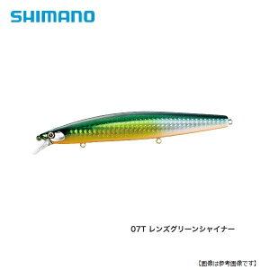 シマノ サイレントアサシン 129S AR−C 07T レンズグリーンシャイナー メール便配送可 [ルアー]